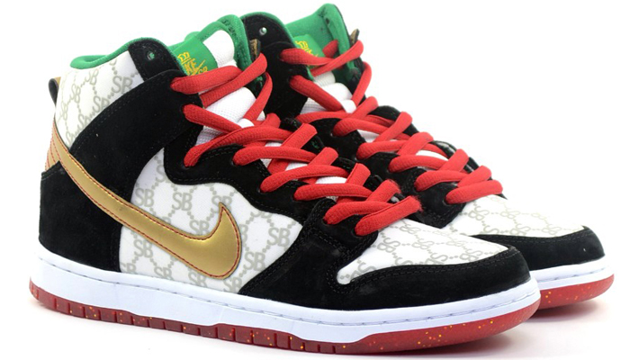 Nike SB Flom Dunk High - most expensive shoes for men