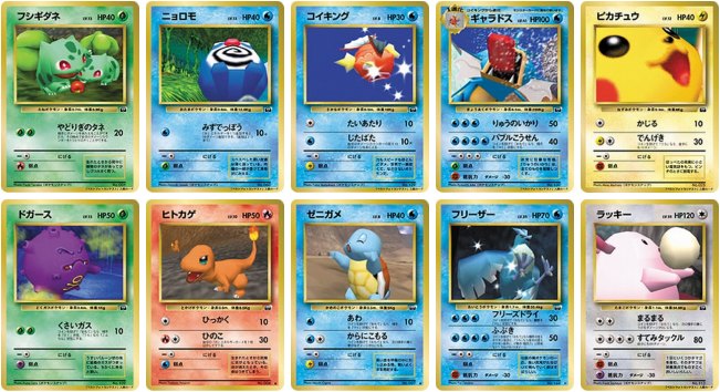 Pokemon Snap Cards-- rare pokemon cards